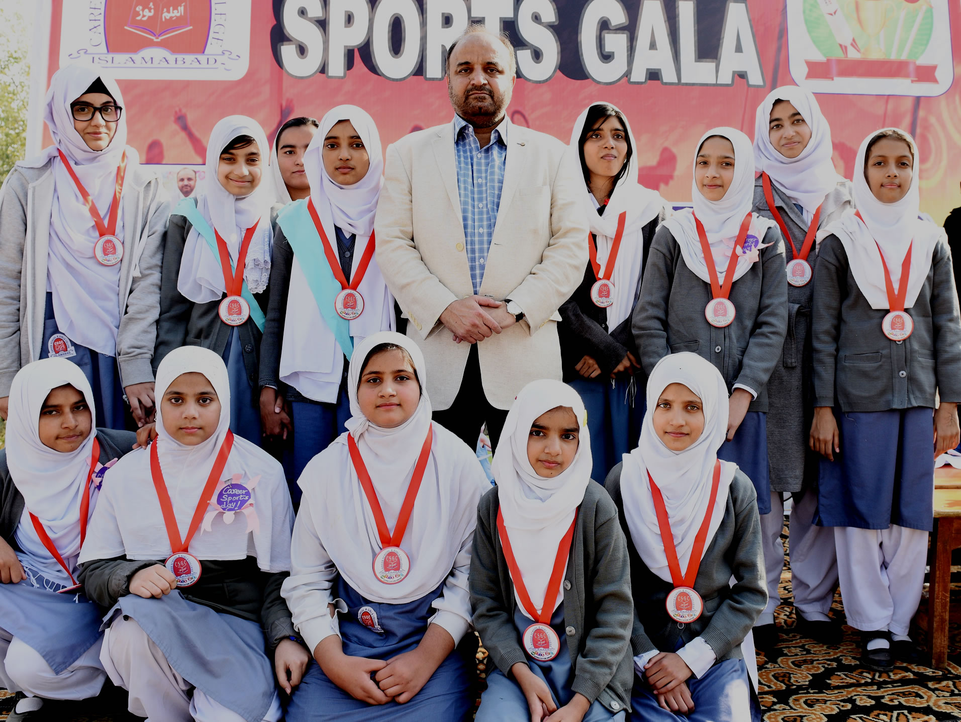 Career School & Girls College